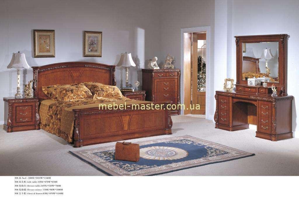 Кровать с тумбочками из массива натурального дерева