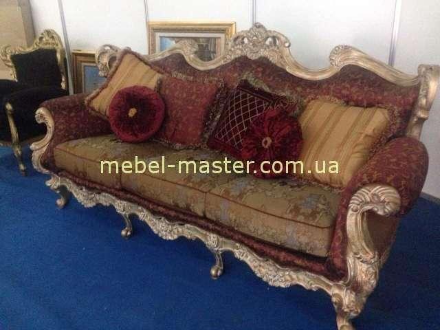Итальянский трехместный классический диван в стиле барокко с эффектом старины