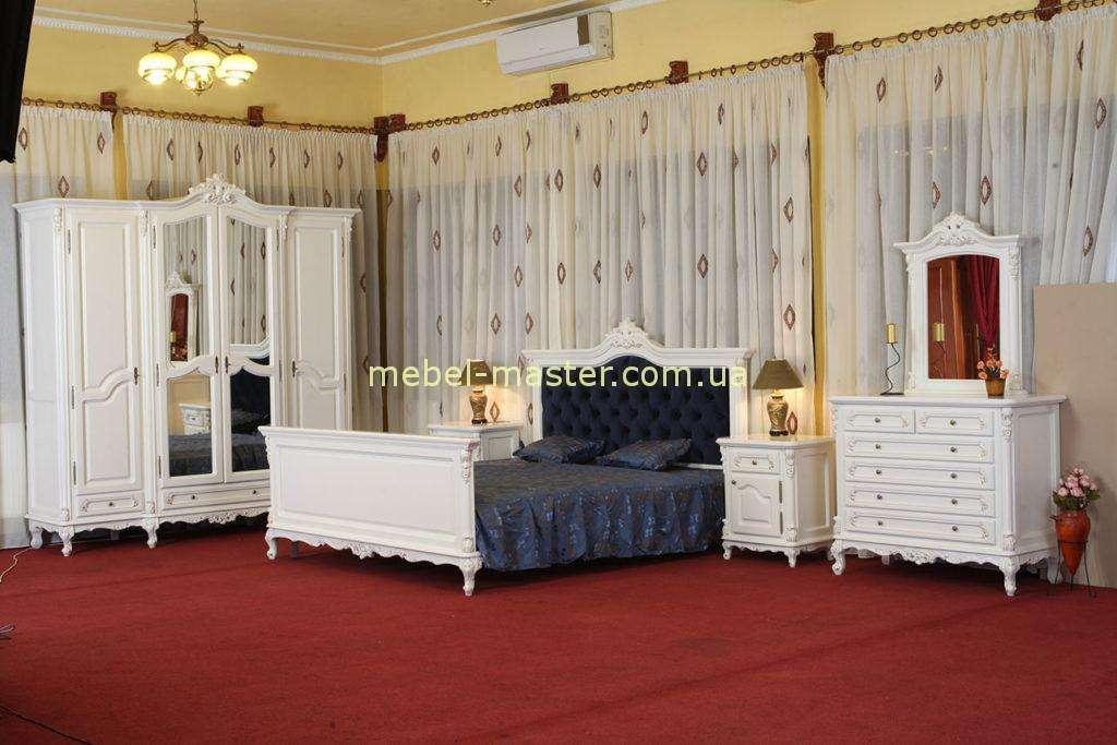 Белая классическая спальня Регал с синим изголовьем. Симекс.