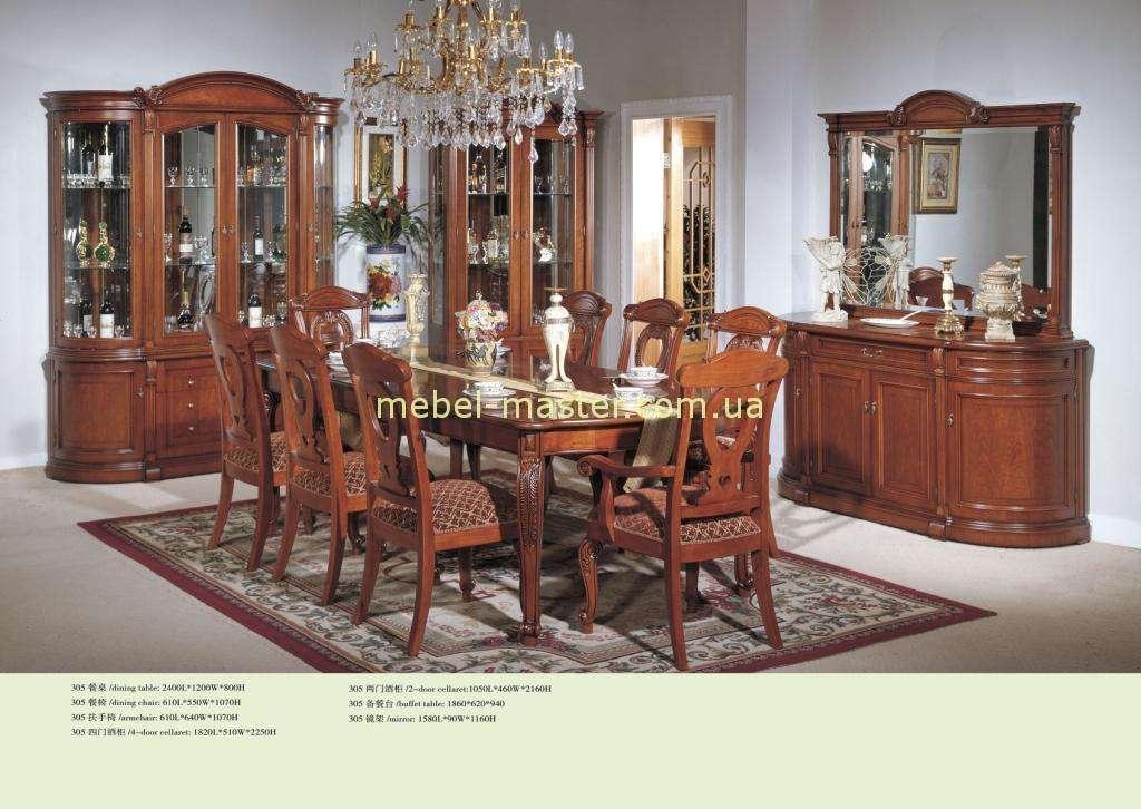 Классическая мебель в гостиную 305