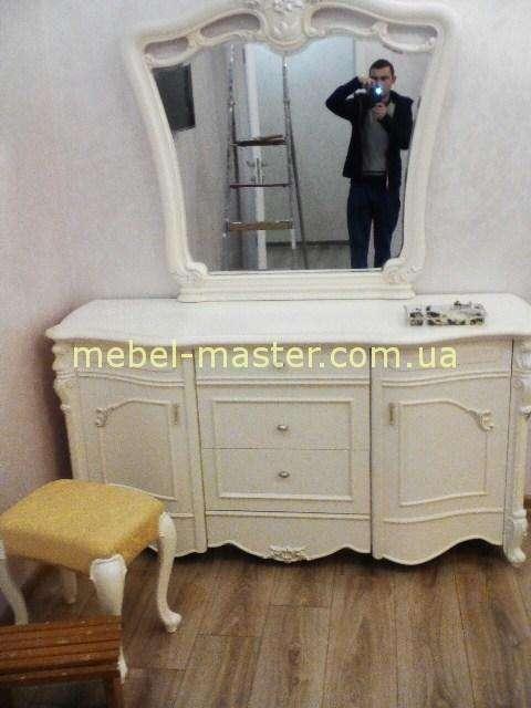 Белый комод-туалетный стол закрытого типа для спальни 8673