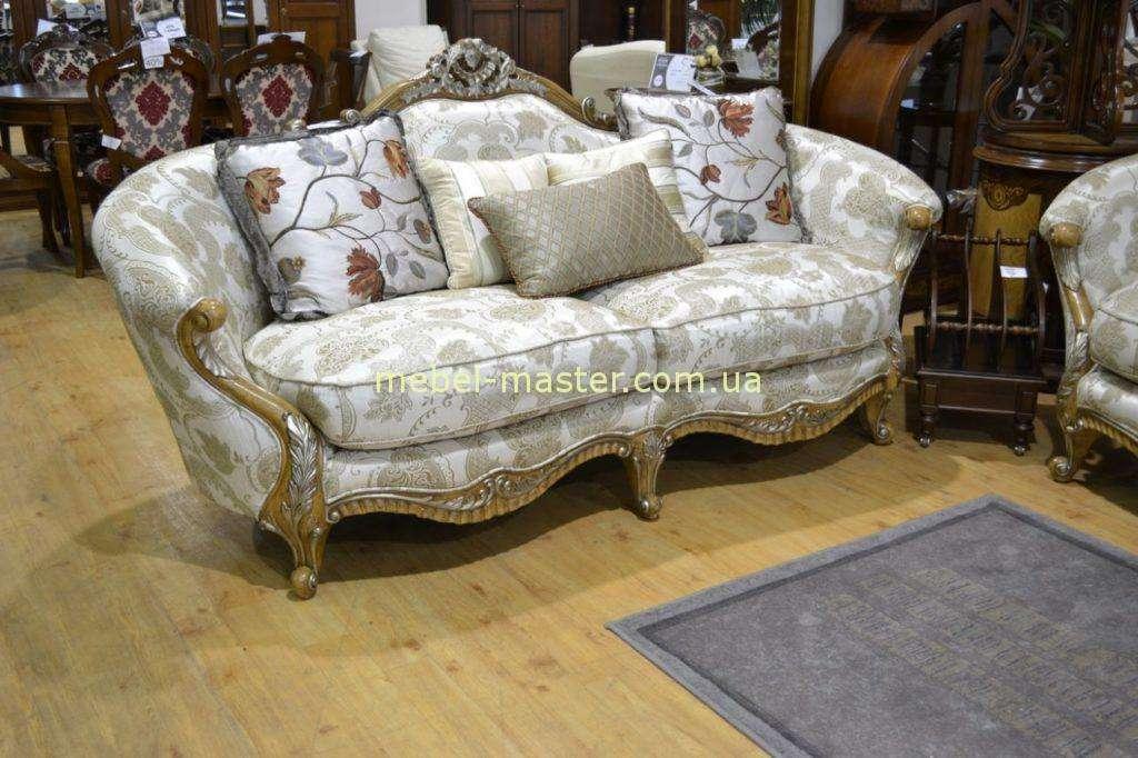 Классический диван в стиле Прованс