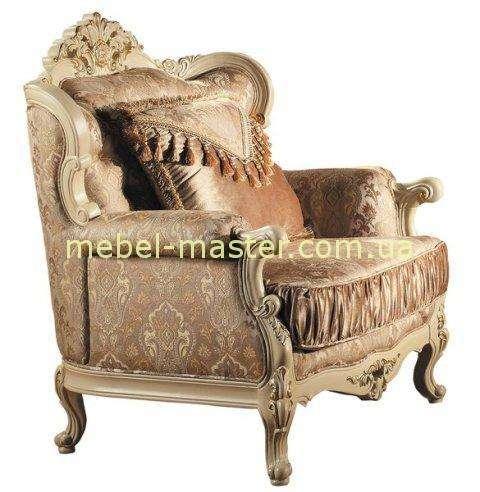 Классическое кресло Версаль