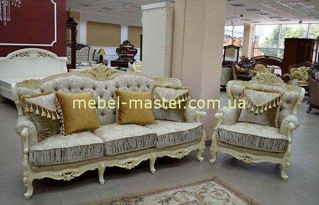 Классический раскладной диван Версаль