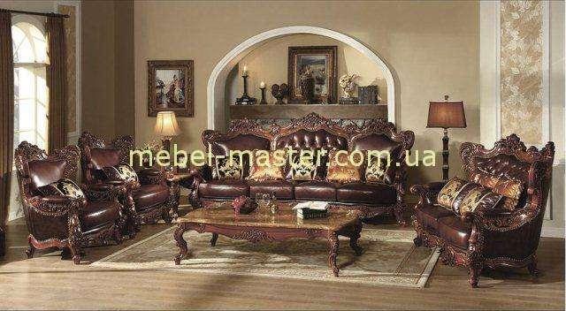 Комплект классической кожаной мебели Генрих.
