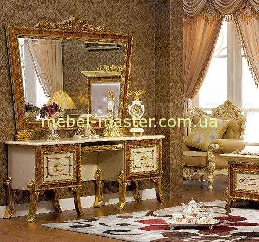 Туалетный стол с зеркалом Луи