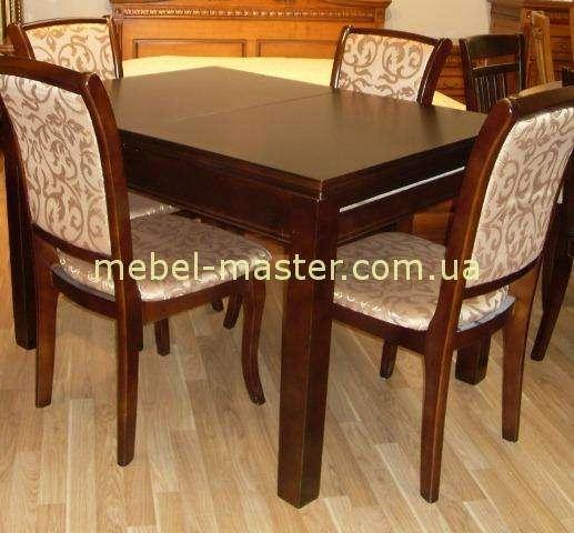 Недорогой раскладной обеденный стол в цвете шоколад