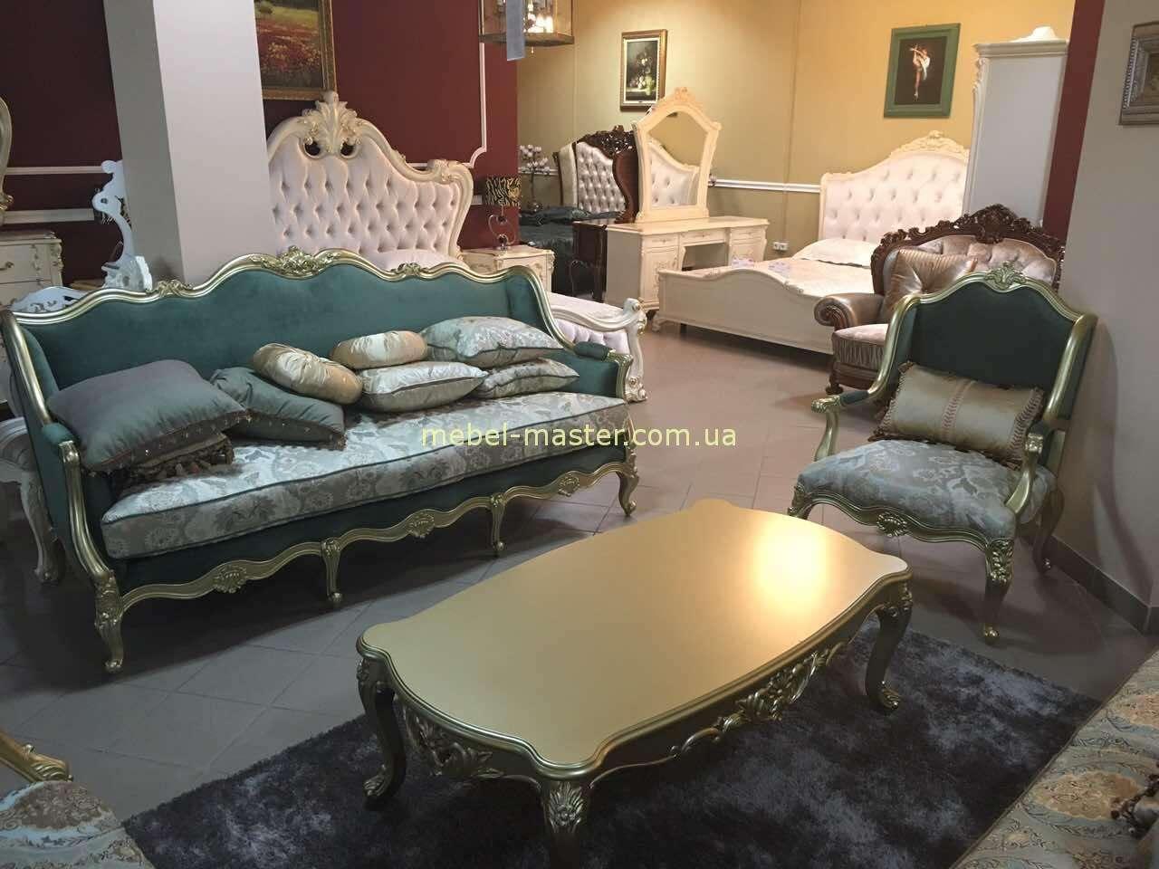 Зеленый комплект мягкой мебели Бальтазар