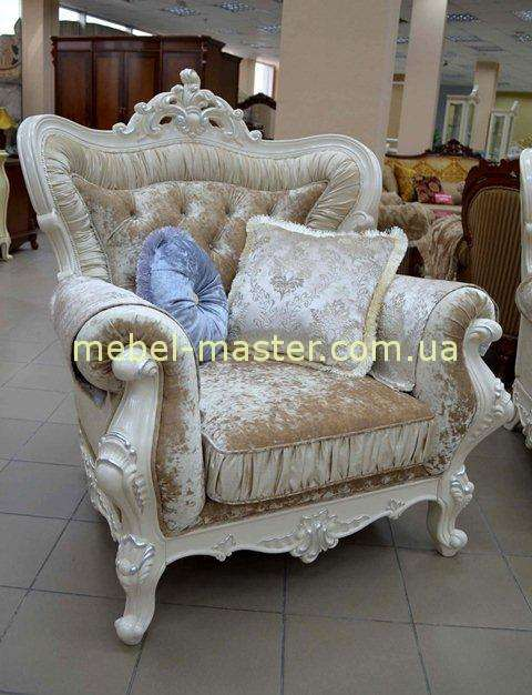 Классическое резное кресло для комплекта Идальго