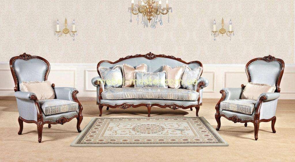 Комплект мягкой мебели в голубой обивке Горацио