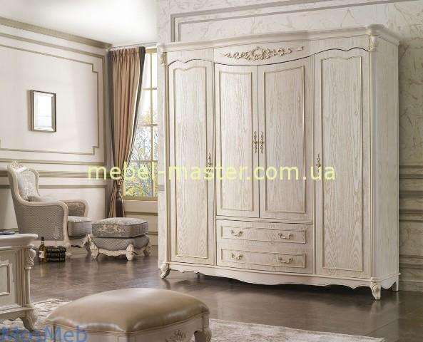 Четырехдверный белый шкаф Карпентер 230