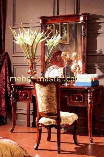 Стол малый в цвете махагон Карпентер 208. Испания
