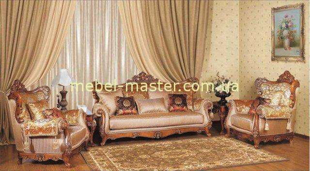 Недорогой комплект мягкой мебели Гермес. Аванти