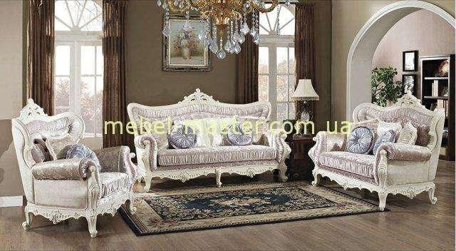 Белая классическая мягкая мебель в гостиную Идальго