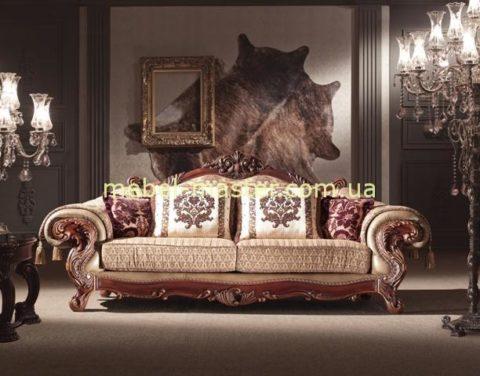 Дорогой мягкий классический диван сиз массива в ткани Карпентре 228