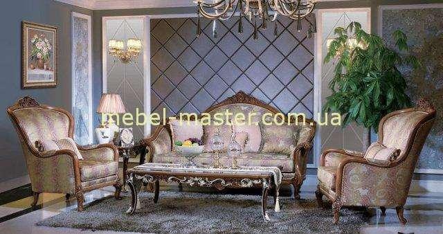 Недорогой классический набор мягкой мебели Дон Жуан