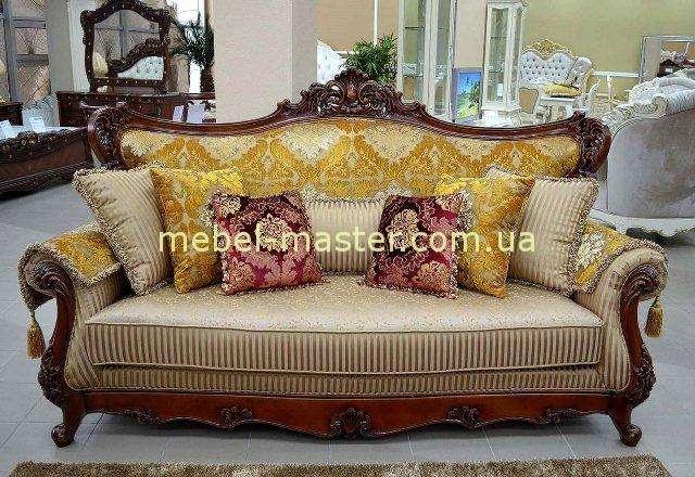 Прямой классический диван с резной короной Гермес