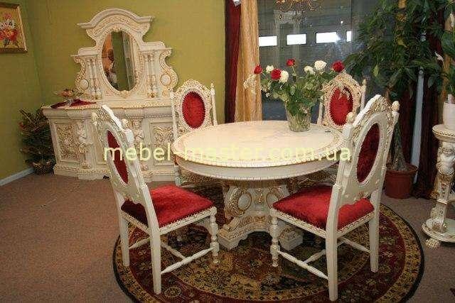 Булый круглый обеденный стол Флорента, Мобекс