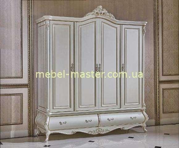 Элитный белый шкаф на 4 двери , Ирма