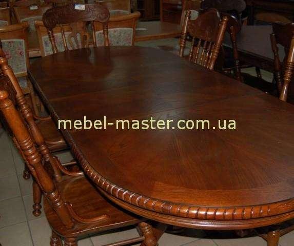 Стол обеденный HNDT-4296 SWC