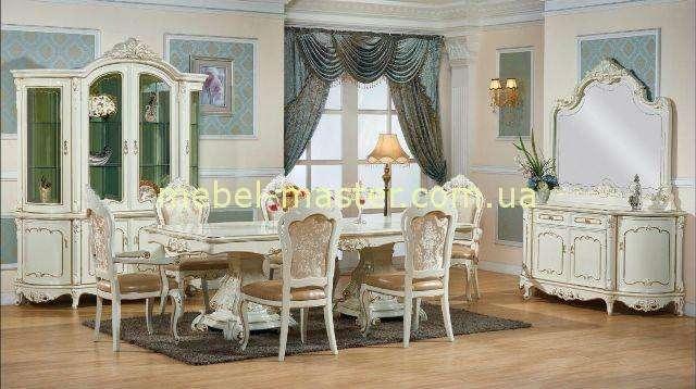 Белый стол с золотом на двух ногах Ирма