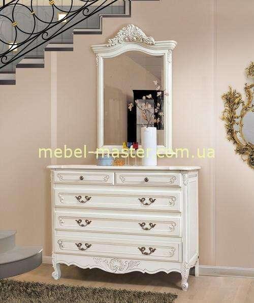 Комод с зеркалом для спальни Могадор