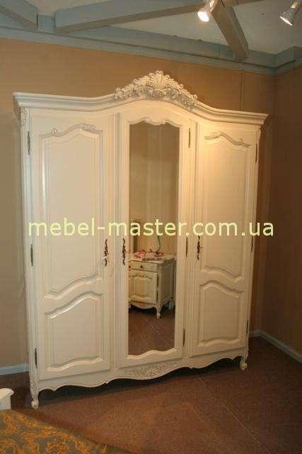 Белый трехдверный шкаф Могадор, Румыния