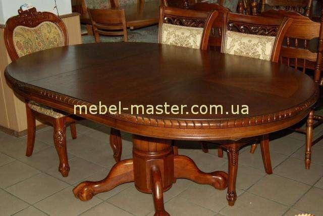 Раскладной обеденный стол HNDT-4872 SWC