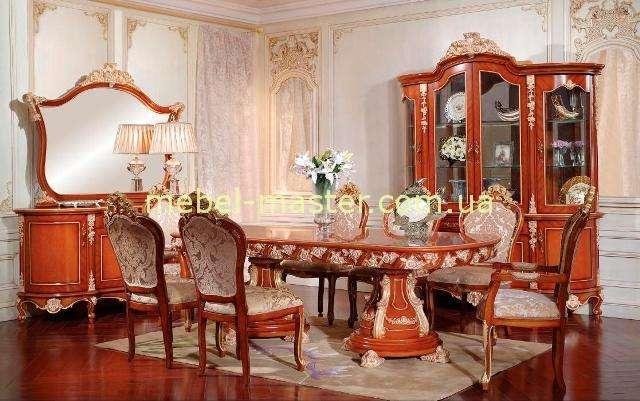 Ореховая мебель с золотом в гостиную Матильда, Аванти