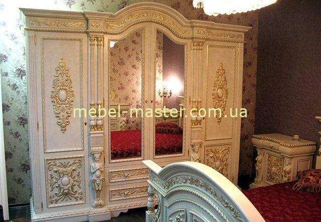Шкаф для одежды из массива натурального дерева Флорента, Мобекс