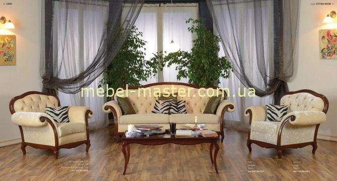 Мягкий диван с креслами в цвете орех Капри, Мобекс