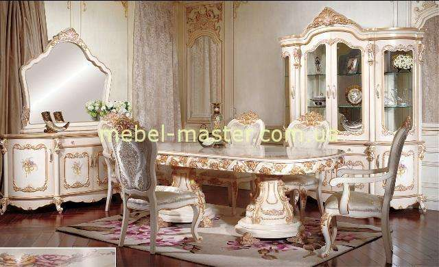 Большой обеденный стол с золотом Лайма, Аванти