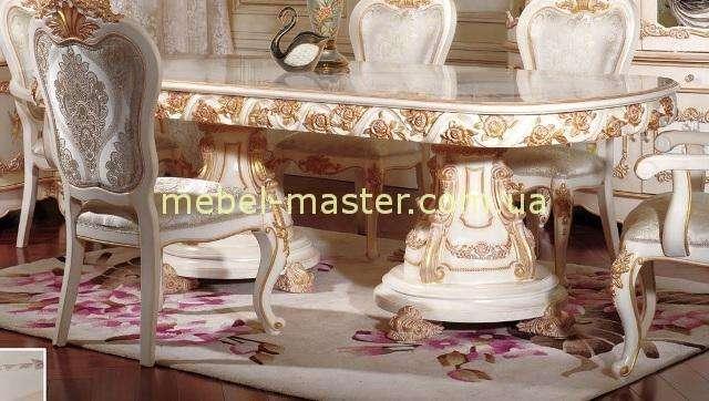 Резной стол в кремовом цвета Лайма, Аванти