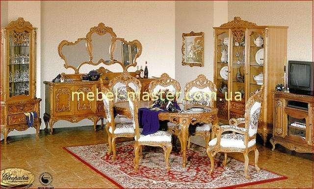Деревянная резная мебель для гостиной Л.Л. фабрика Мобекс