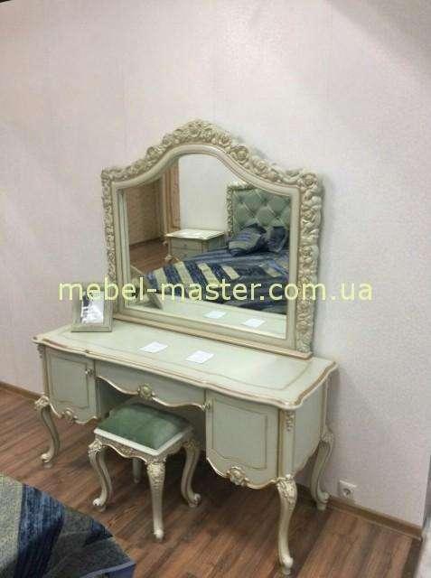 Туалетный стол в стиле Прованс для спальни Люсиль