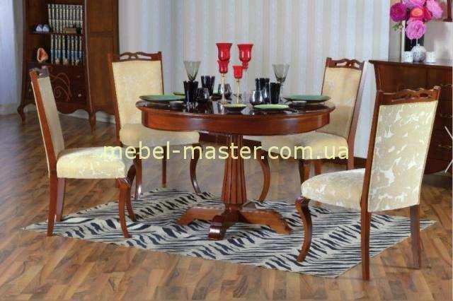Румынский кругдый стол обеденный Капри, Мобекс