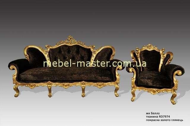 Золотой диван в ореховой обивке Белла, Курьер