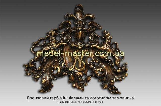 Бронзовый именной герб