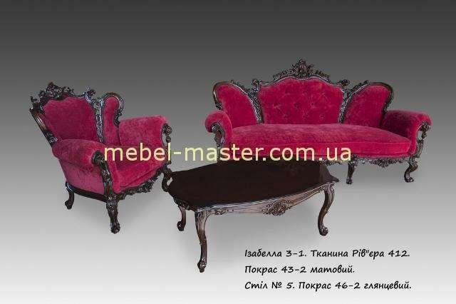 Бордовый классический резной диван с креслами Изабелла.