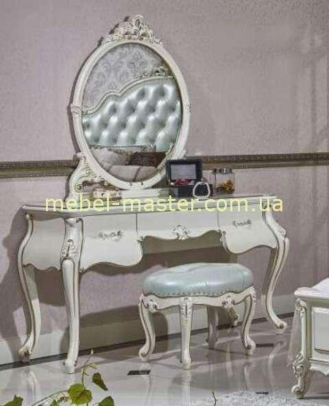 Элитный туалетный столик с круглым зеркалом Ирма, Аванти