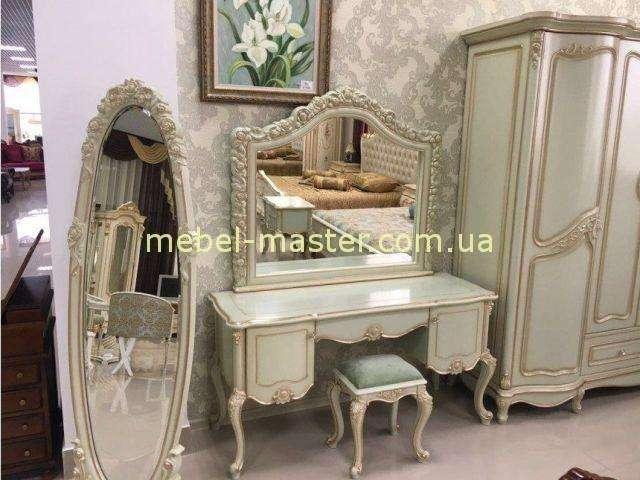 Зеркало напольное для спальни Люсиль, Беллини