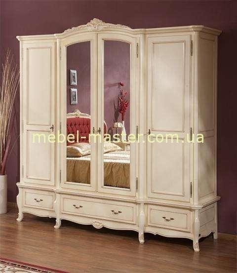 Белый четырехдверный шкаф для одежды Аркад, Симекс