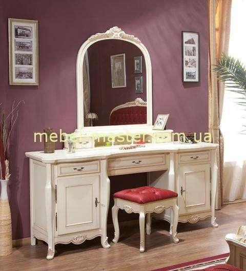Белый туалетный стол Аркад с двумя тумбочками. Симекс.
