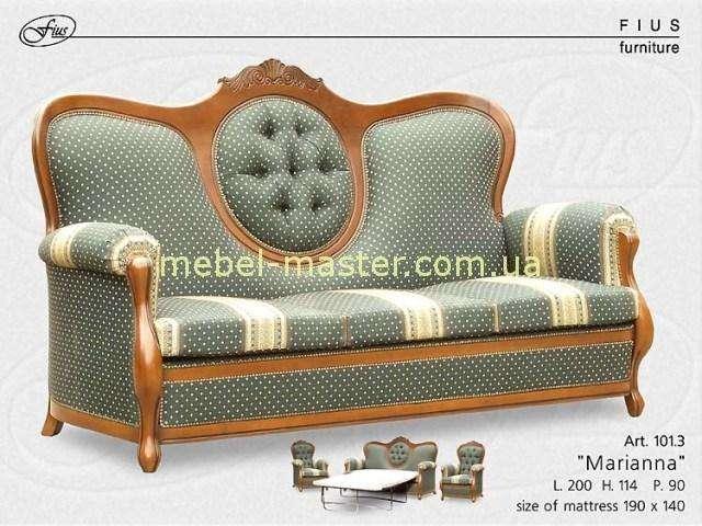 Мягкий классический диван Марианна.