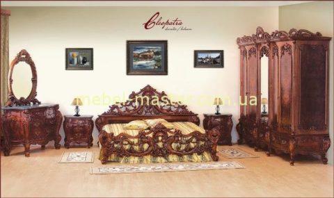 Румынский мебельный гарнитур для спальни Клеопатра Люкс, Симекс