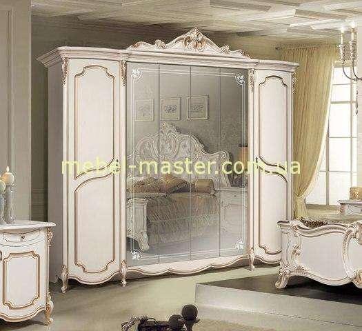 Белый шкаф для одежды на шесть дверей Лорена, Слониммебель