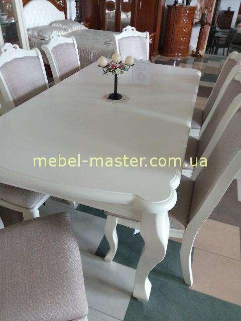 Комплект мебели: Стол и стулья Севилья, София