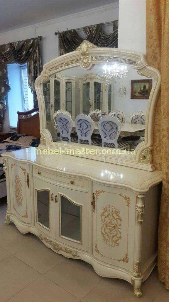 Буфет с зеркалом в столовую Неаполь