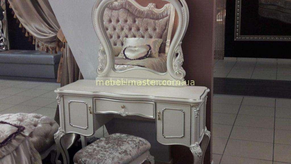 Белый туалетный столик для спальни Версаль