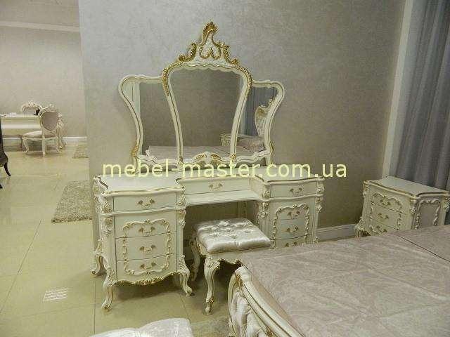 Белый резной туалетный стол Людовик